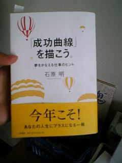 f0121909_120725.jpg