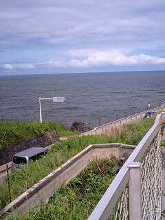 山形県鳥海山(・ω・)/_f0188115_13114246.jpg
