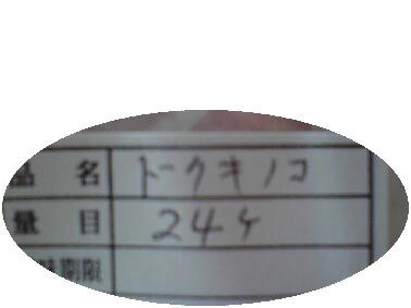 b0150522_15183525.jpg