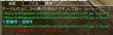 f0008228_621779.jpg