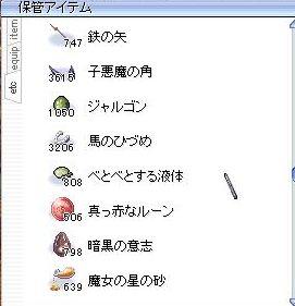 f0008228_64523.jpg
