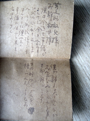 ビルマから届いた小さな手帳_b0100229_14554434.jpg