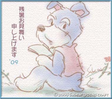 と・り・あ・え・ず・生還のご報告〜!_b0017736_22151461.jpg