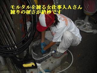 f0031037_22335172.jpg