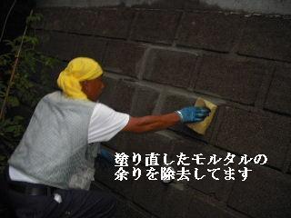 f0031037_22341382.jpg