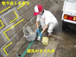 f0031037_2234215.jpg