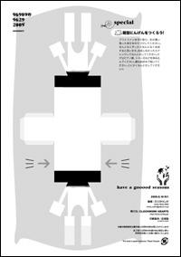 f0098542_16203991.jpg