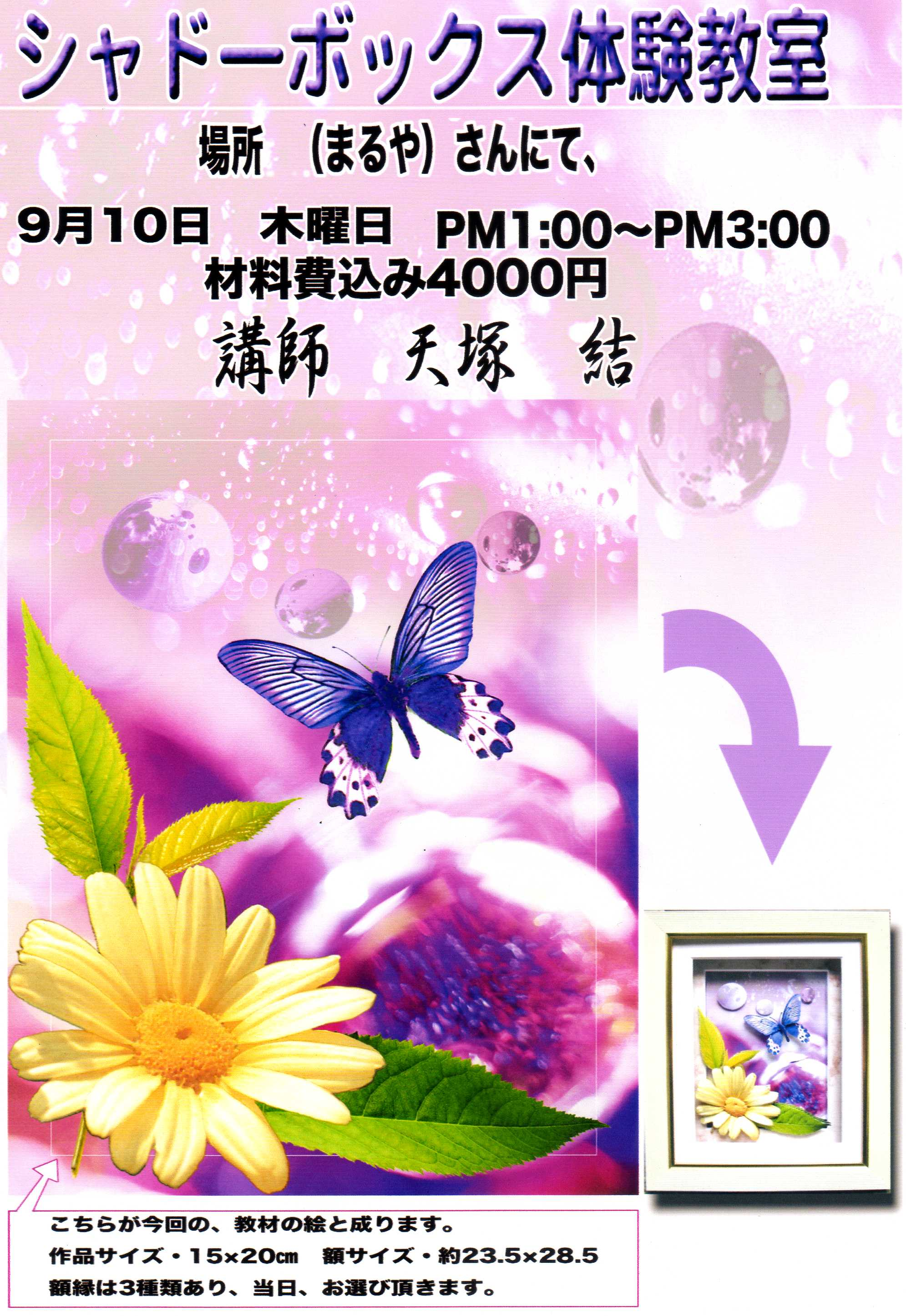 d0009945_2253872.jpg