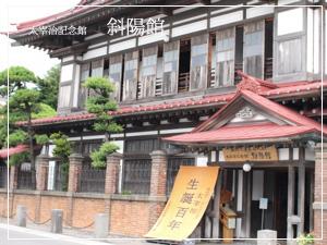 青森旅行 part3_e0158653_19145270.jpg