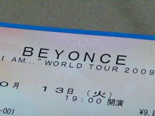 ビヨンセのステージが観たい♪_b0046357_23533716.jpg