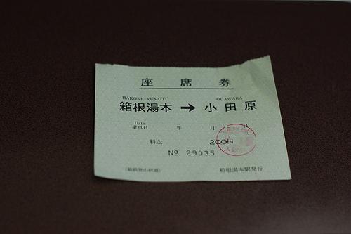 f0002759_23195986.jpg