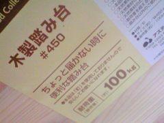 b0034381_2058962.jpg