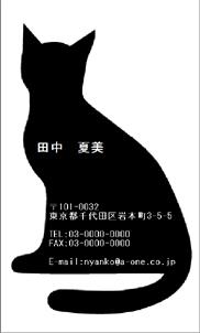 b0136281_22491769.jpg