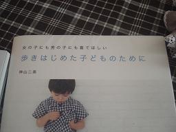 f0057681_10243277.jpg