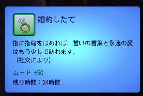a0119788_1250046.jpg