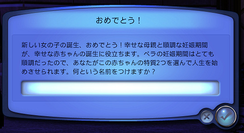 a0119788_857587.jpg