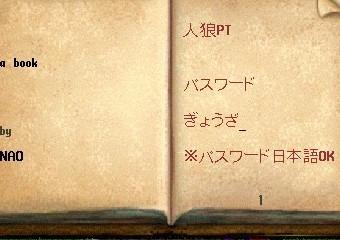 b0096491_19331679.jpg