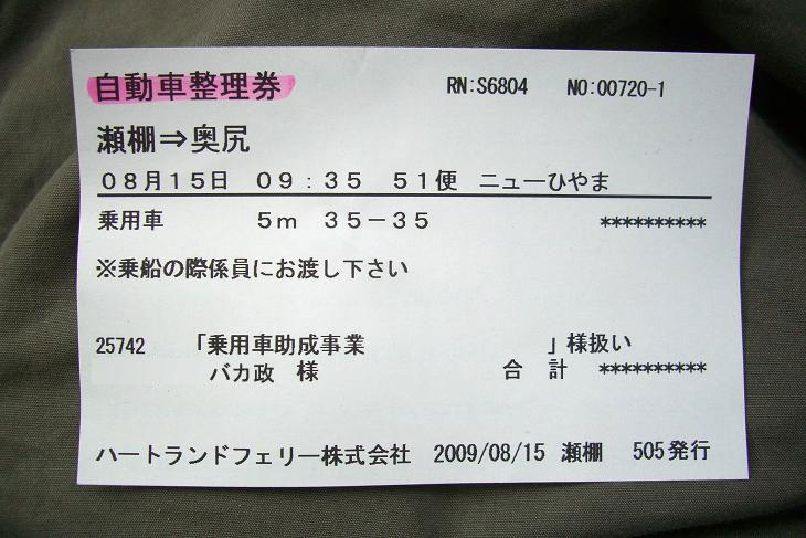 f0034392_1319736.jpg