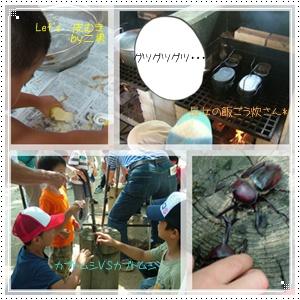 f0181005_17315866.jpg