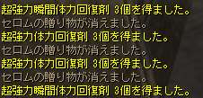 b0062614_1431216.jpg