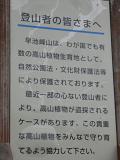 f0105015_1282122.jpg