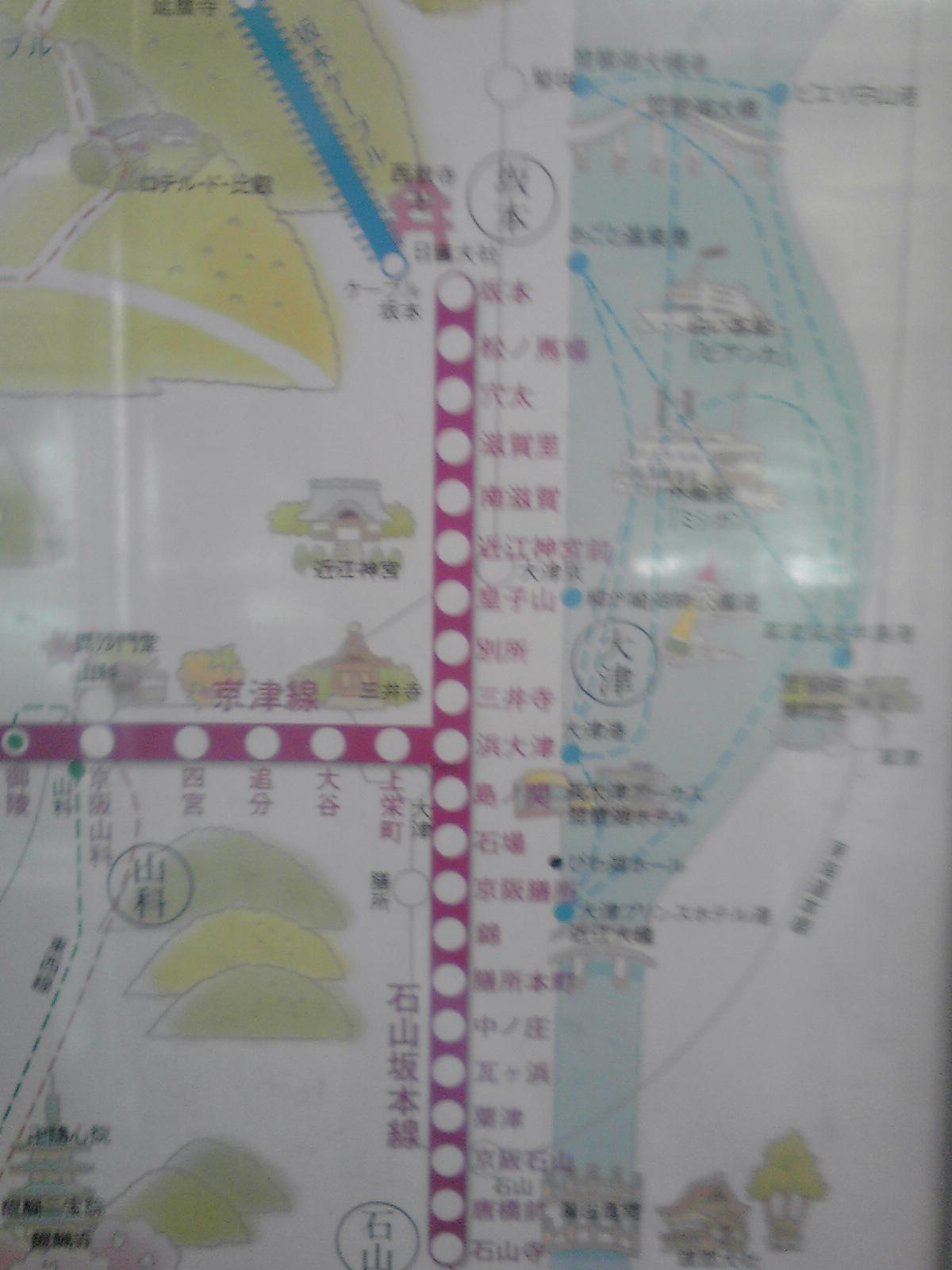 路面電車「お京阪」_c0160822_1827111.jpg