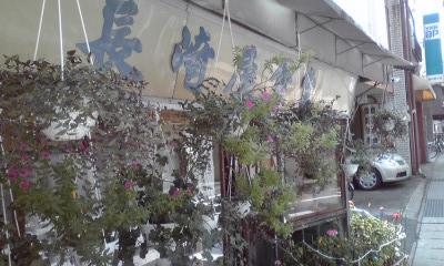路面電車「お京阪」_c0160822_18324981.jpg