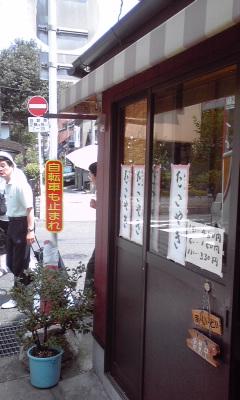 路面電車「お京阪」_c0160822_18325915.jpg
