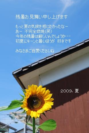 f0079722_23283931.jpg
