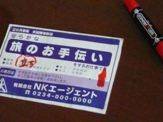 b0044528_0384847.jpg