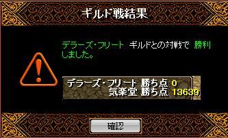 f0152131_14414863.jpg
