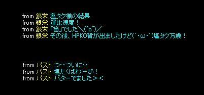 f0152131_1442981.jpg