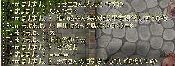c0151033_1132299.jpg