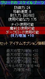b0184437_3162476.jpg
