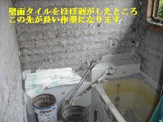 f0031037_2021084.jpg