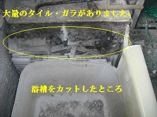 f0031037_20213649.jpg