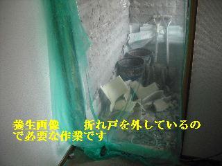 f0031037_20215975.jpg