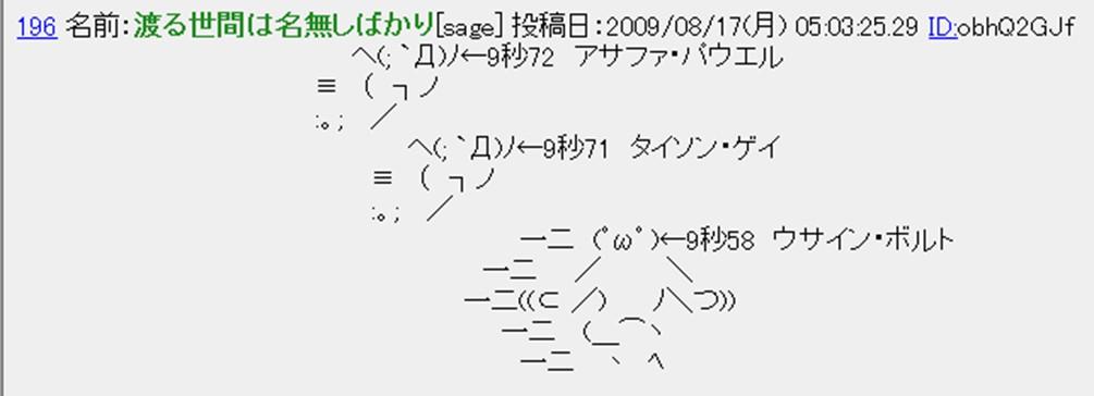 f0135838_240551.jpg