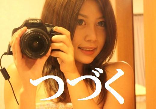 c0173042_4242924.jpg