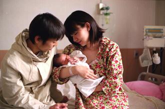 升田貴久 世界初挑戦!!8月28日_b0119854_1163616.jpg