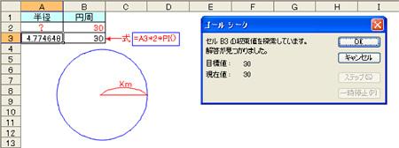 b0186959_21135667.jpg