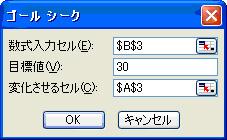 b0186959_2185253.jpg