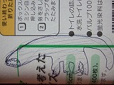 c0047860_2183521.jpg