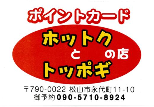 f0056567_4394535.jpg