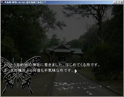 b0110969_18475631.jpg