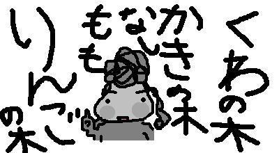 f0096569_22462183.jpg