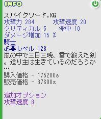 e0167079_18231636.jpg