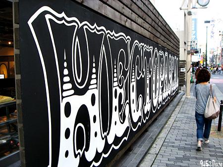 8月の大阪出張プレイ報告 ~Exhibiition & Art Show~_f0170779_1518155.jpg