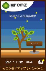 d0143880_2247177.jpg