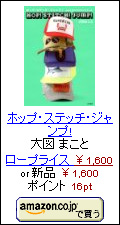 e0123985_1944513.jpg